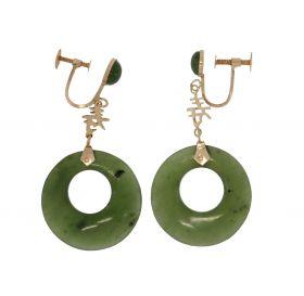 Uniek set Jade gouden oorbellen met oosterse karakters