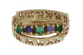 14 karaats gouden Vintage dames ring met smaragd en saffier
