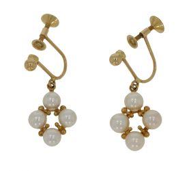 18 karaats gouden design oorbellen met parels