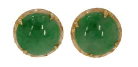 18 karaats gouden oorstekers met Jade